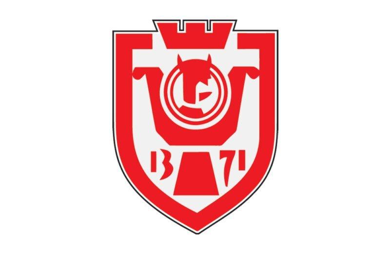 Isporuka uniformi za Komunalnu policiju grada Kruševca 04.12.2019.