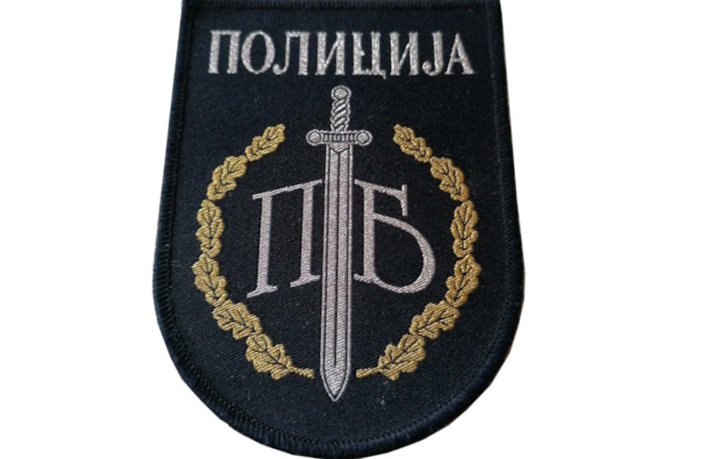 Policijska brigada (PB)