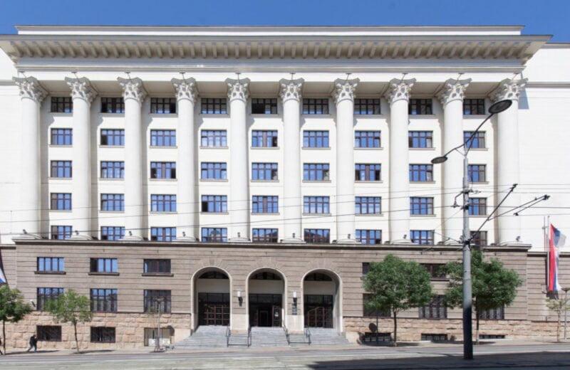 Ugovor o isporuci opreme za Pravosudnu stražu Vrhovnog Kasacionog suda 06.04.2020.