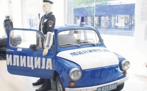 Policija kroz vekove