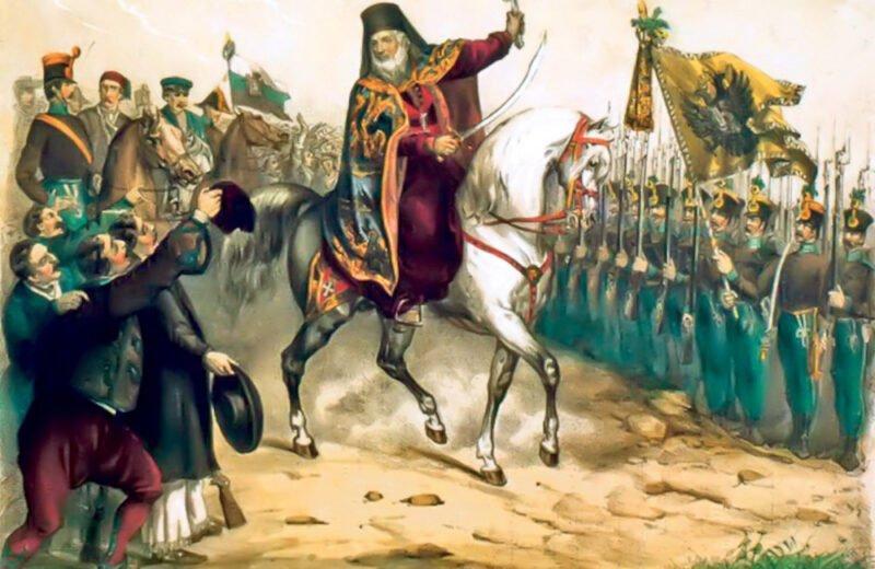 Srpski pokret 1848. godine