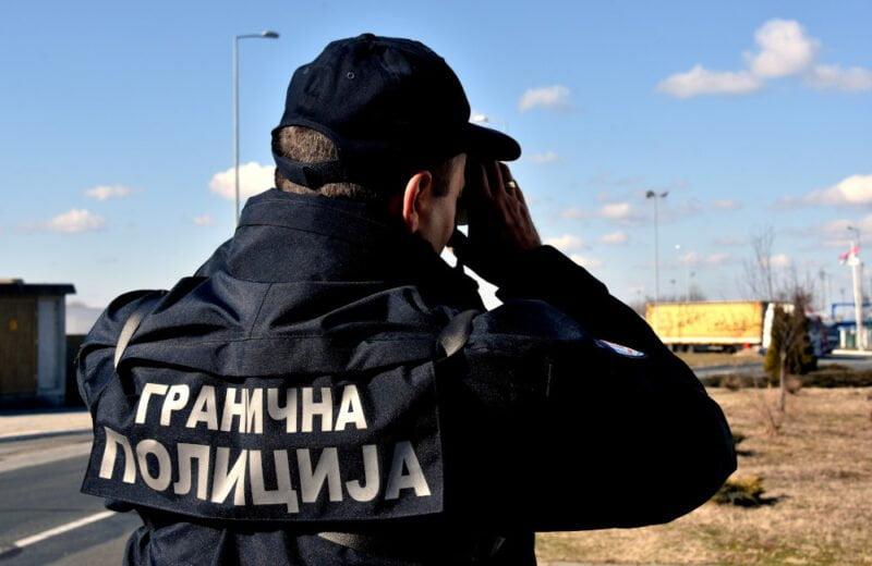 Uprava granične policije