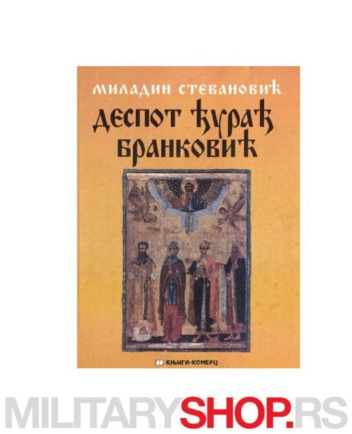 Despot Đurađ Branković istorijska monografija