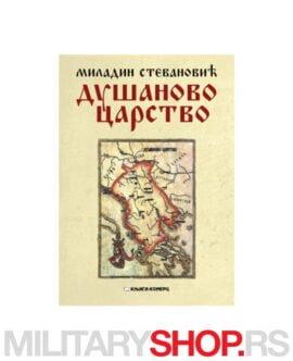 Dušanovo carstvo istorijska - Miladin Stevanović