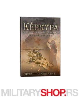 Roman Kerkira - Nestalo blago Kraljevine Jugoslavije