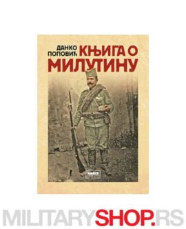 Knjiga o Milutinu Danko Popović