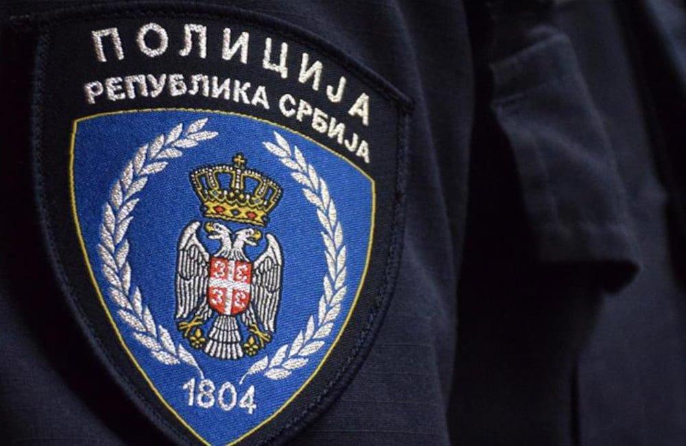 Dodatna profesionalna oprema Policije Srbije