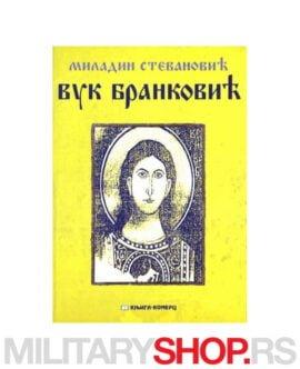 Vuk Branković istorijska monografija