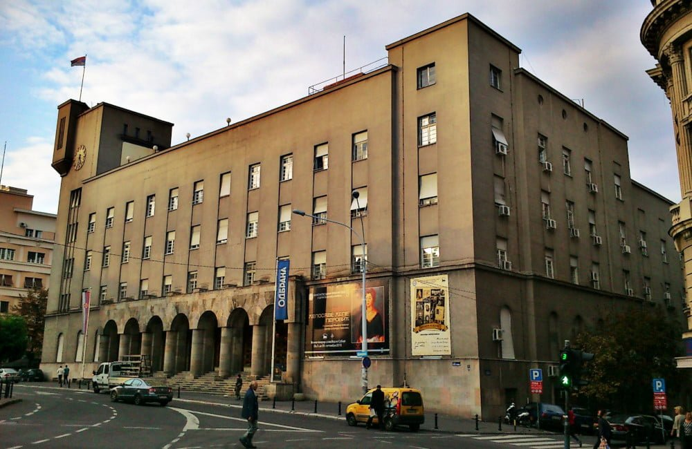 Srpski muzeji vojne tematike