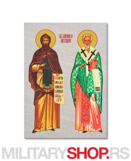 Ćirilo i Metodije ikona na kamenu
