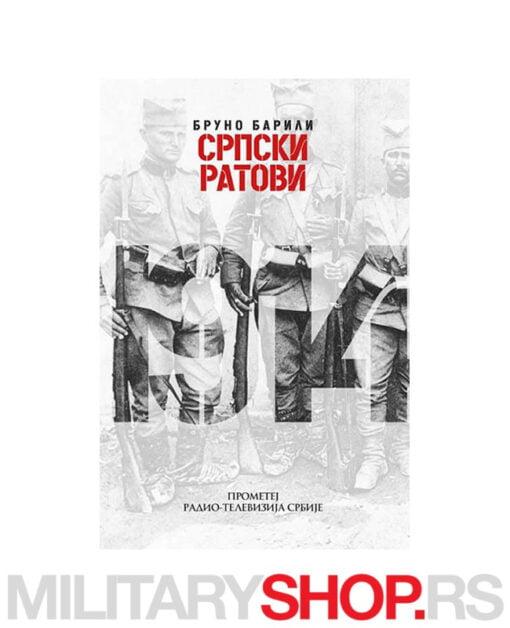 Srpski ratovi - Bruno Barili