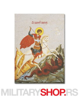Sveti Georgije ikona na kamenu