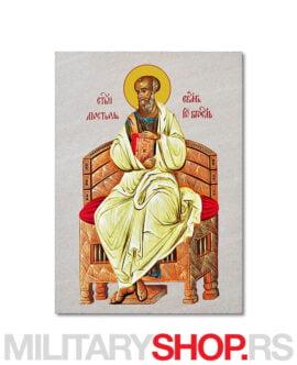 Ikona na kamenu Svetog Jovana Bogoslova