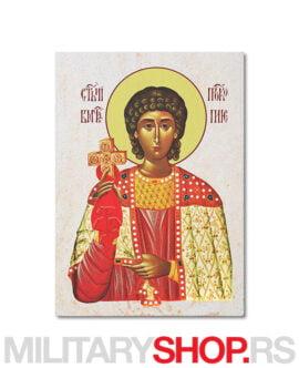 Sveti velikomučenik Prokopije ikona na kamenu