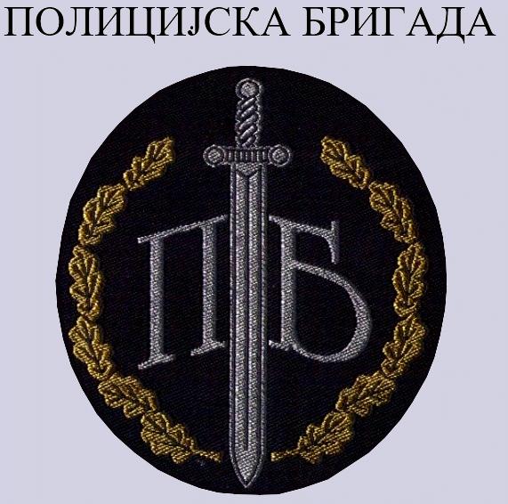 Policijska brigada - regrutacija selekcija i obuka predstavlja novi tekst na našem sajtu koji govori o testiranju i primanju novih članova u redove policije Srbije.