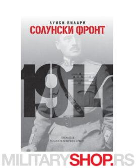 Solunski front - Luiđi Vilari