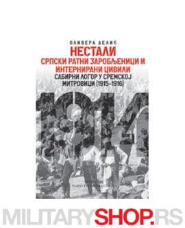 NESTALI -srpski ratni zarobljenici i internacionalni civili