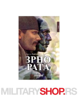 Zrno rata knjiga Dragana Vujičića