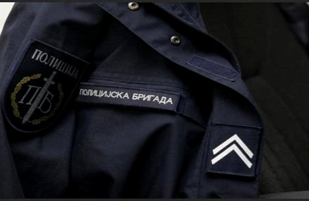 Policijska brigada - regrutacija selekcija i obuka