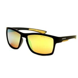 ARCTICA Naočare za Sunce