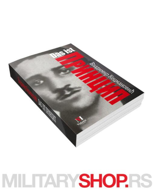 Das ist Princip -knjiga Vladimira Kecmanovića