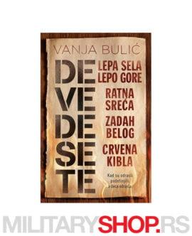 Devedesete - Vanja Bulić