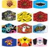 Dečije maske sa printom Kombo 10 komada