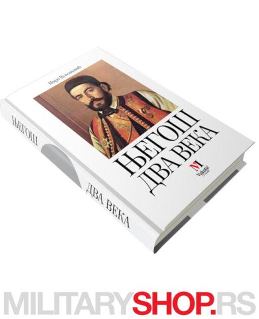 Njegoš dva veka - zbirka tekstova