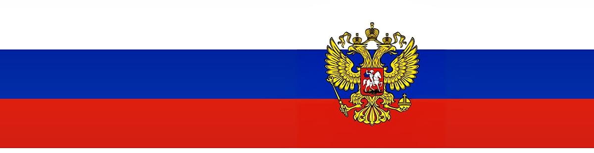 Ruske Vojne Čizme GARSING