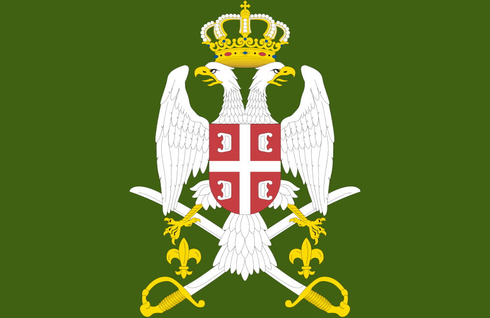 Rezervni sastav Vojske Srbije