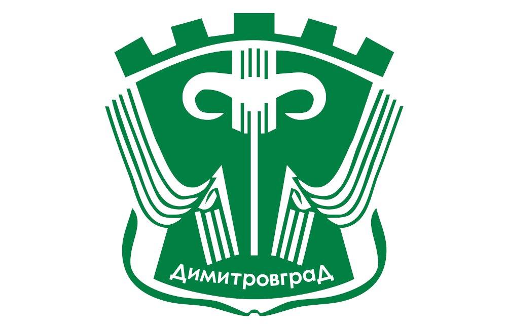 Ugovor o isporuci opreme Opština Dimitrovgrad 29.01.2021.