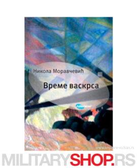 Vreme vaskrsa - Nikola Moravčevića