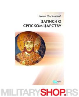 Zapisi o srpskom carstvu - Nikola Moravčević