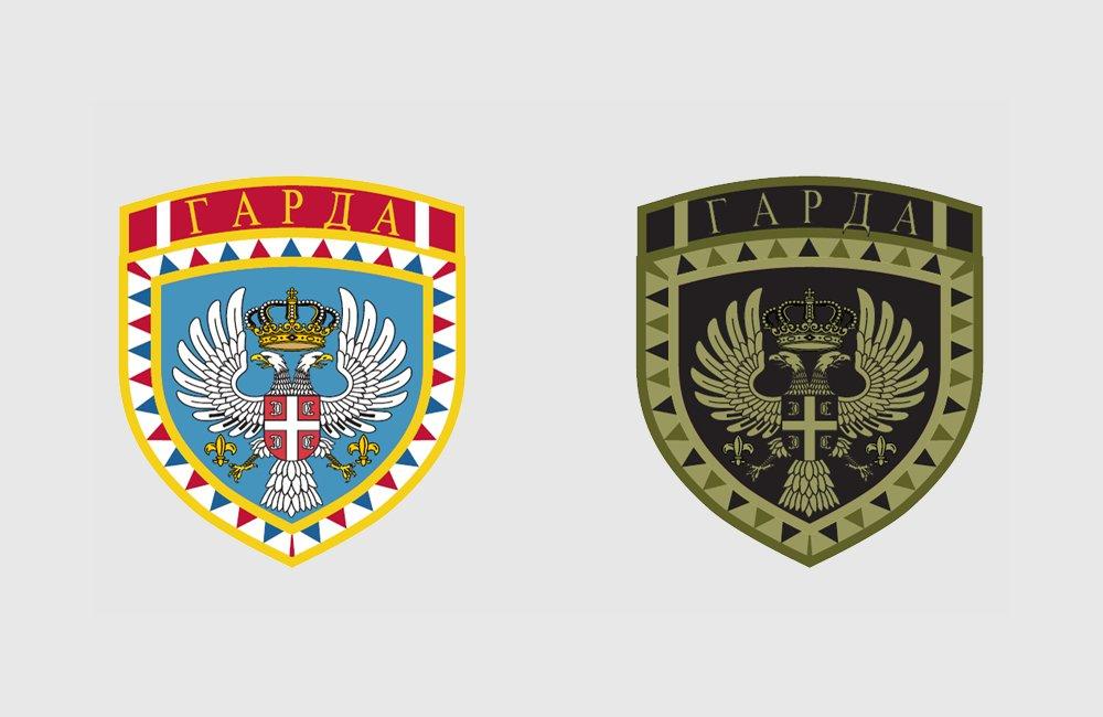 Isporuka robe Ministarstvu Odbrane - Garda Vojske Srbije 07.04.2021.