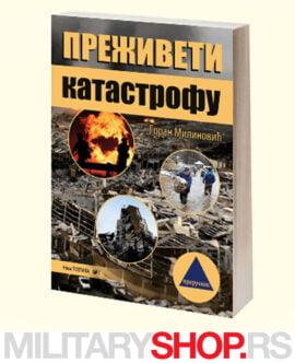 Knjiga Priručnik PREŽIVATI KATASTROFU Goran Milinović