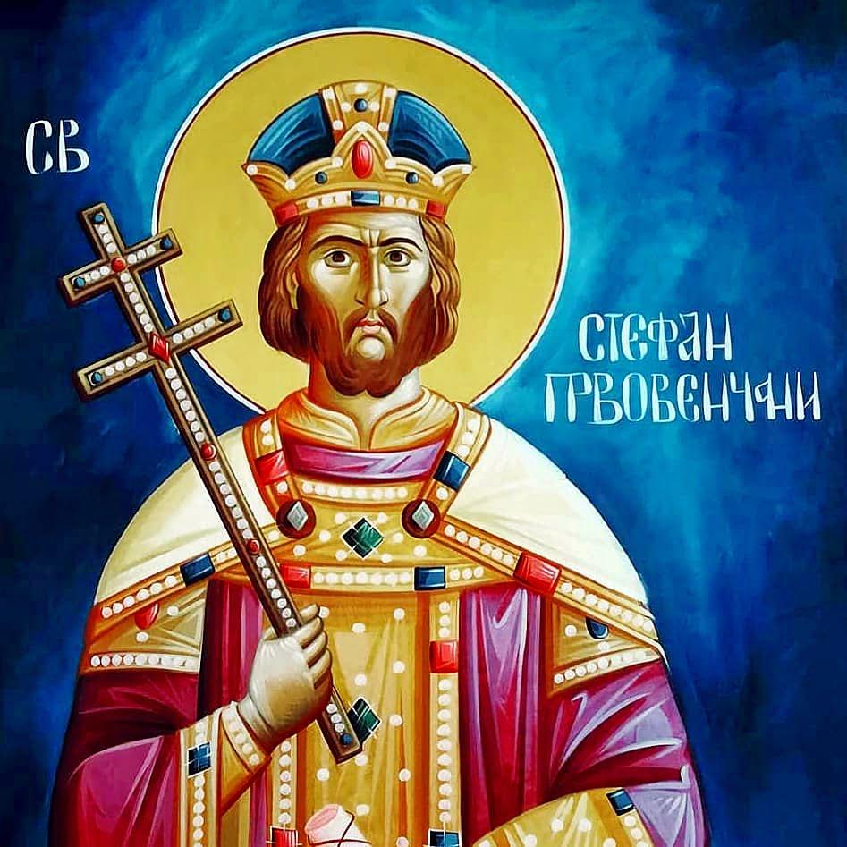 Kako Su Srbi Dobili Krunu Od Pape