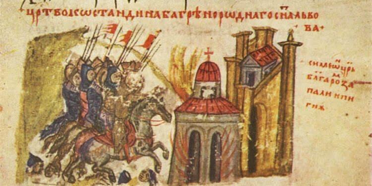 Život Avara I Slovena Na Balkanu