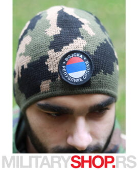 Maskirna Zimska Kapa Sa Natpisom Vojska Republika Srpske