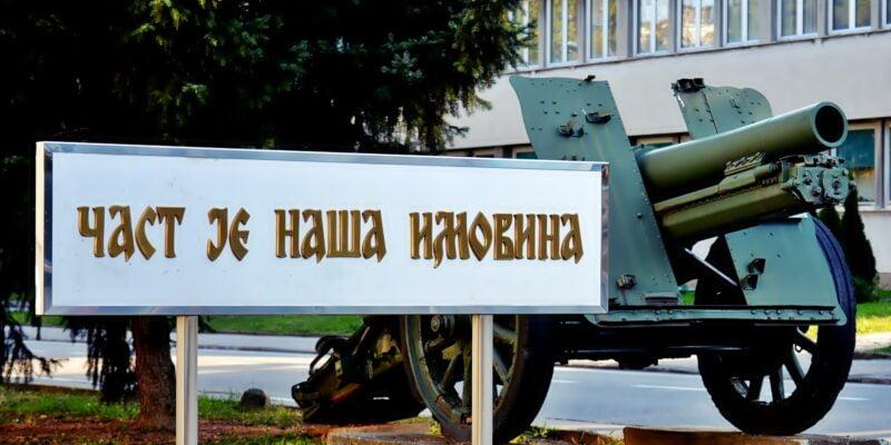 Popularnost i Istorija Vojne Akademije