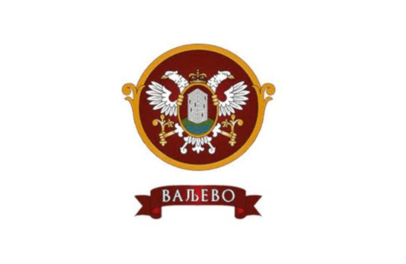 Isporuka Letnje Uniforme za Komunalnu Policiju Valjevo 26.08.2021.